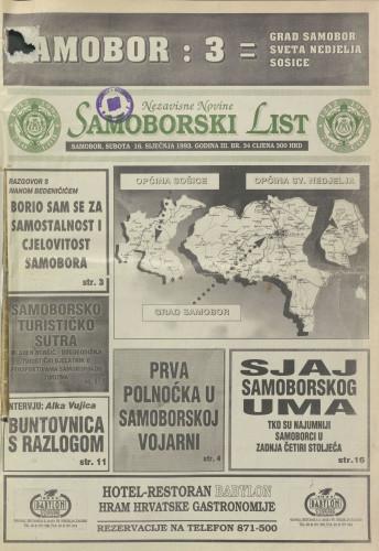 Samoborski list 1993