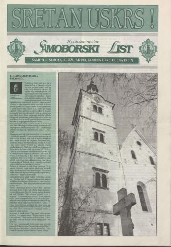 Samoborski list 1991