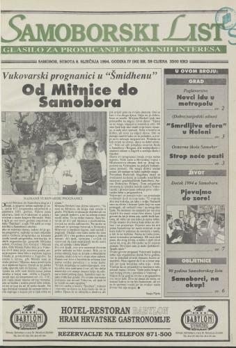 Samoborski list 1994